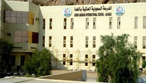 Saudia_Arabia_International_School_Al_Hada
