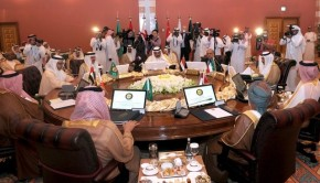 GCC_Meeting_Jeddah