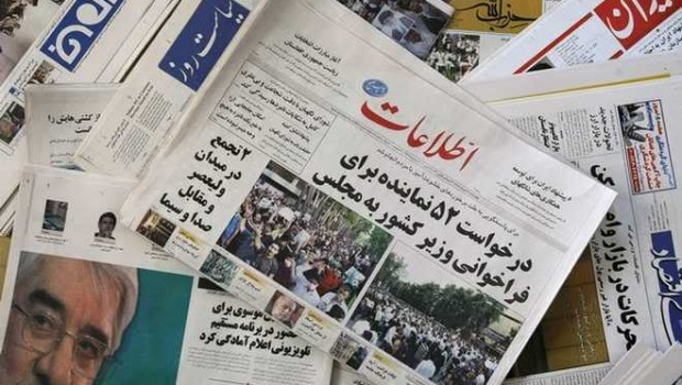 Iran-Newspapers-media